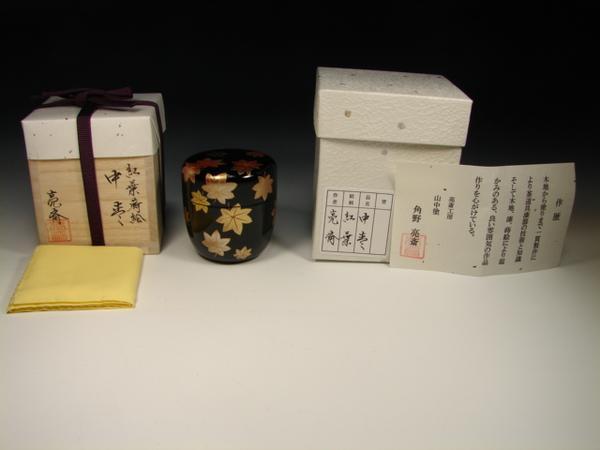 画像1: 茶道具 木製本漆 紅葉蒔絵 螺鈿入り 黒塗 中棗 共箱