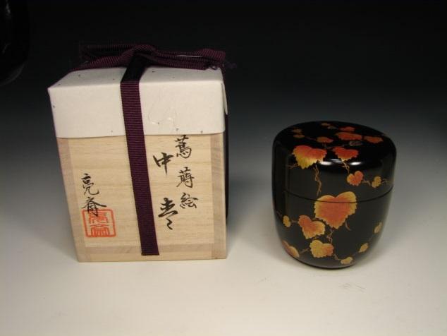 画像1: 茶道具 木製本漆 蔦蒔絵 螺鈿入り 黒塗 中棗 共箱