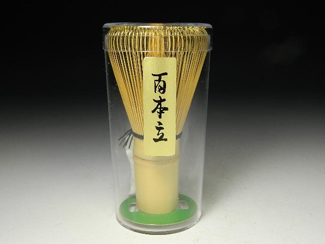 画像1: 茶筅 100本立 茶せん 穂数が多く点て易い!茶道具 新品