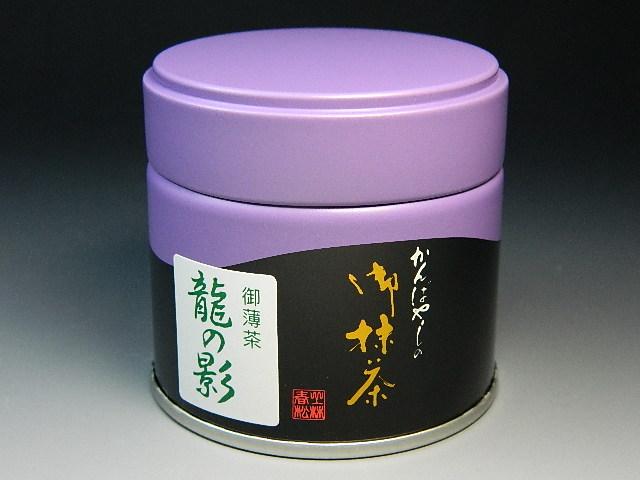 画像3: 抹茶セット  お抹茶もついてくる お抹茶セット5点 黄瀬戸焼抹茶碗 茶道具