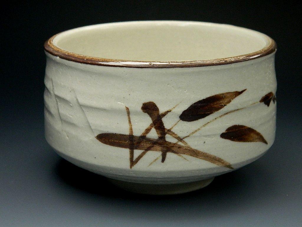 画像2: 抹茶セット  お抹茶もついてくる お抹茶セット5点 志野焼抹茶碗 茶道具