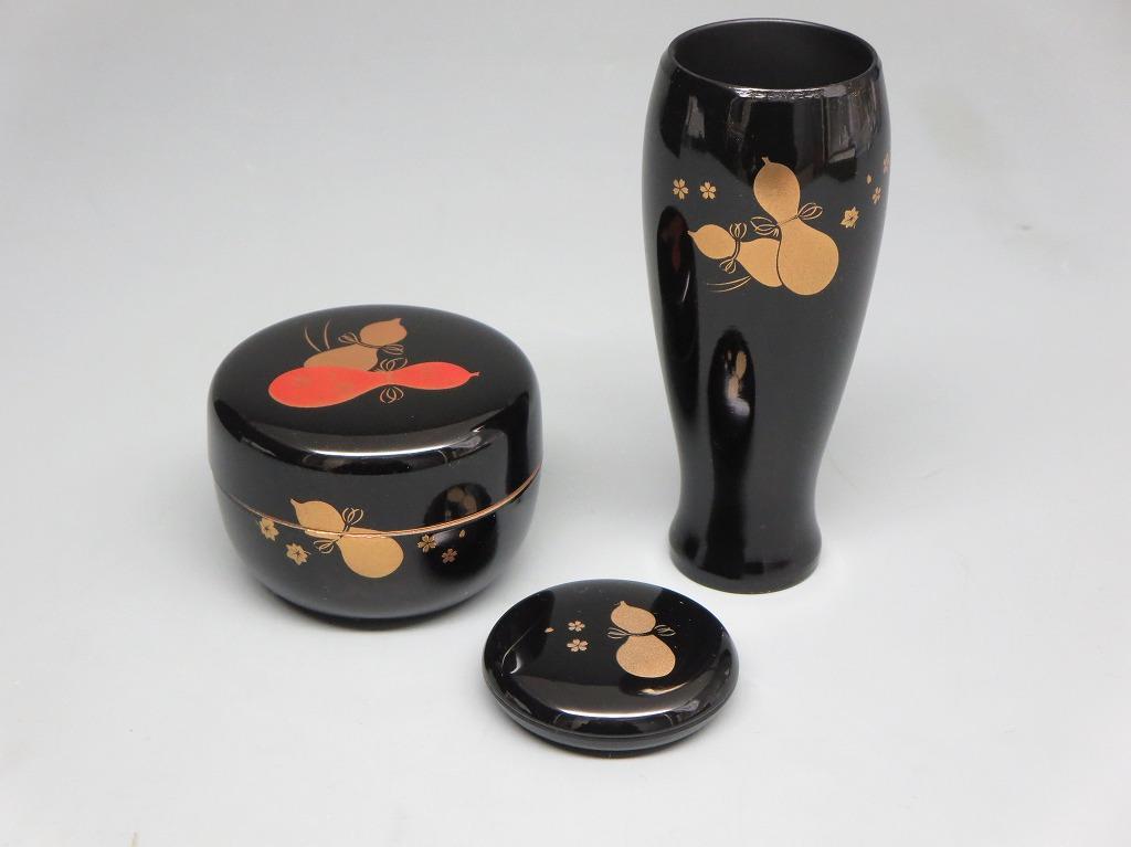 画像2: 茶道具 茶箱 茶箱セット 黒筋入り 瓢蒔絵 新品