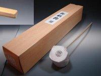 柄杓 兼用(日本製) 2,950円 宗篤作 茶道具