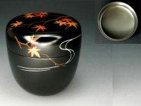 茶道具 内銀地 紅葉蒔絵 中棗(ちゅうなつめ) 茶器 日本製