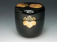 茶道具 木製本漆 高台寺蒔絵 螺鈿入り 黒塗 中棗 共箱