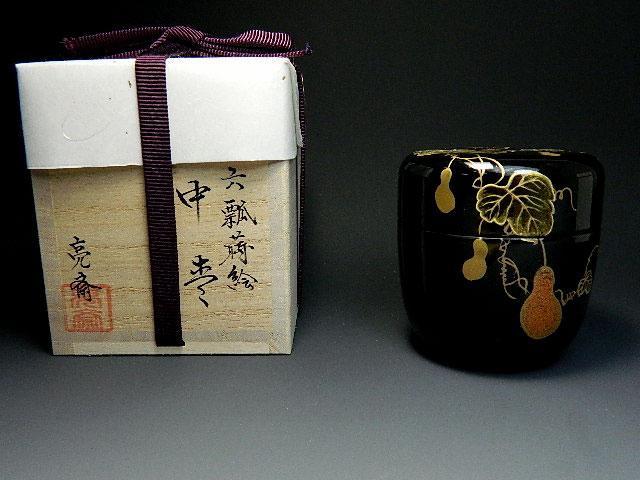 画像1: 茶道具 木製本漆 六瓢蒔絵 螺鈿入り 黒塗 中棗 共箱