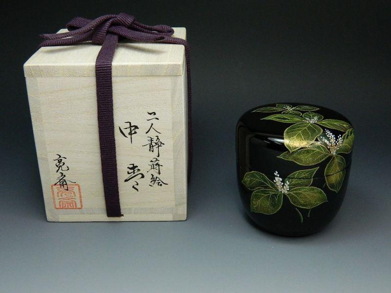 画像1: 送料無料 茶道具 中棗 螺鈿入り 二人静蒔絵 木製本漆塗 共箱