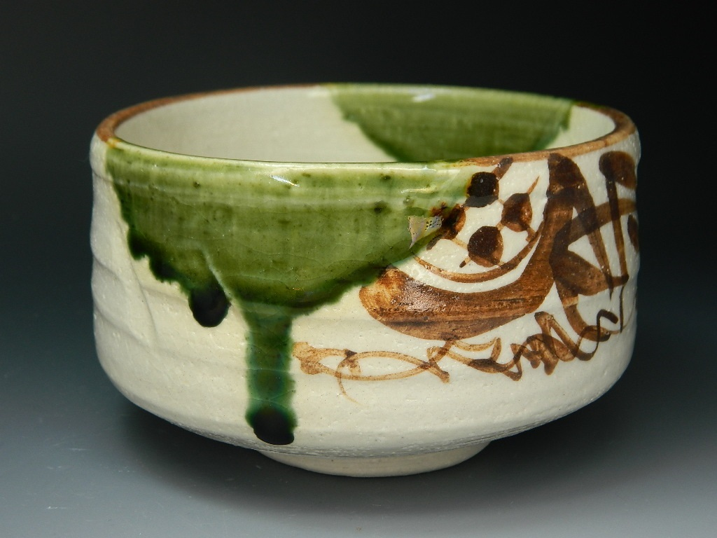 画像4: 抹茶セット  茶筅直しもついてくる お抹茶セット4点 織部焼抹茶碗 茶道具