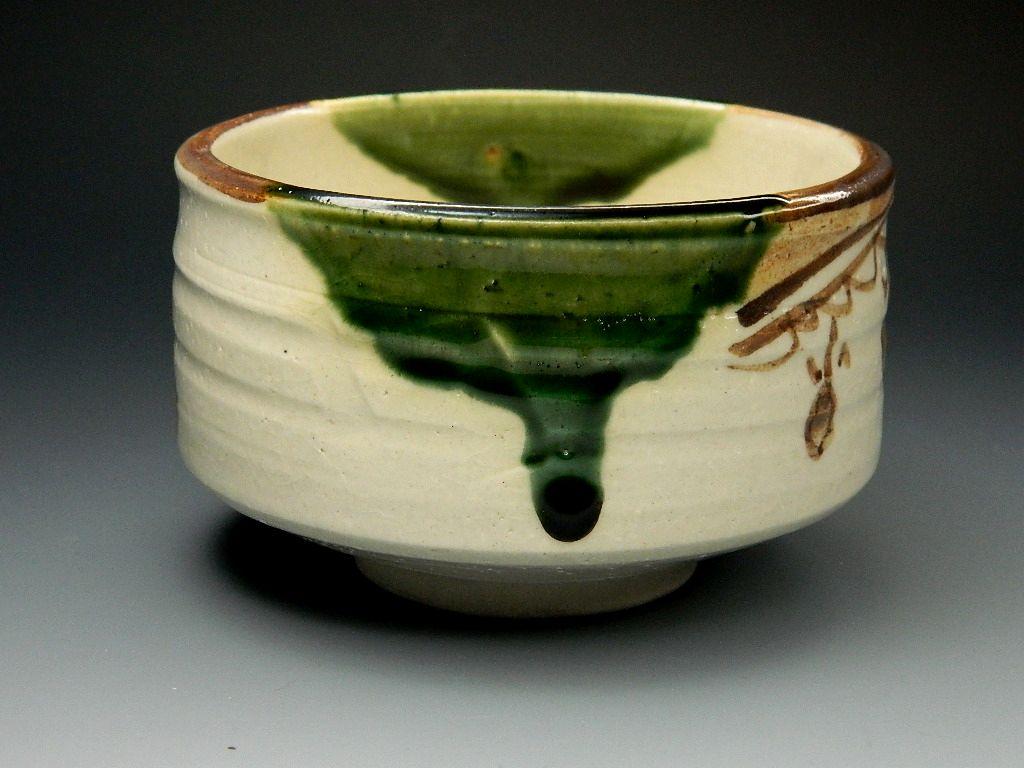 画像2: 抹茶セット  お抹茶もついてくる お抹茶セット5点 織部焼抹茶碗 茶道具