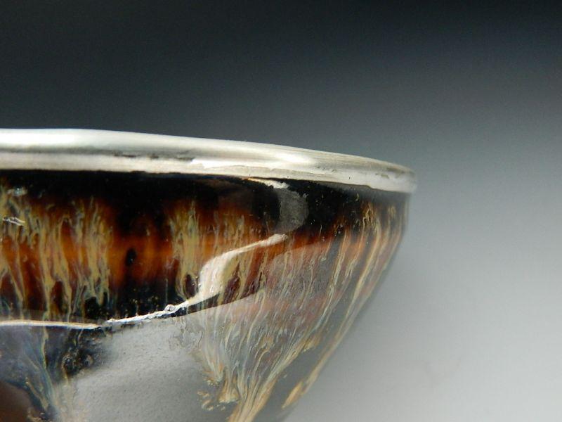 画像5: 天目茶碗(縁:銀仕上げ) 桶谷定一(京都)伝統工芸士 日本の伝統文化 茶道具