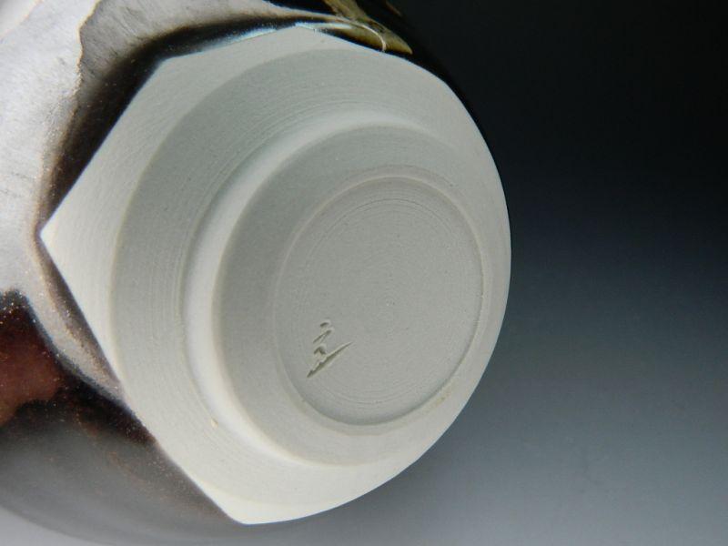 画像2: 天目茶碗(縁:銀仕上げ) 桶谷定一(京都)伝統工芸士 日本の伝統文化 茶道具