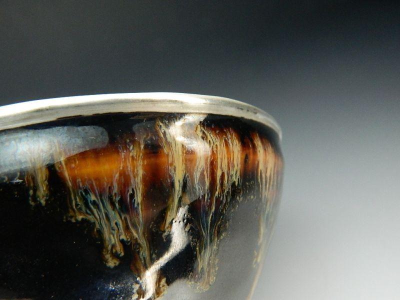 画像4: 天目茶碗(縁:銀仕上げ) 桶谷定一(京都)伝統工芸士 日本の伝統文化 茶道具