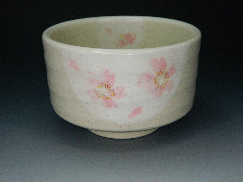 画像2: お抹茶セット 花柄の抹茶茶碗付 茶筅直し付き お抹茶5点セット 茶道具