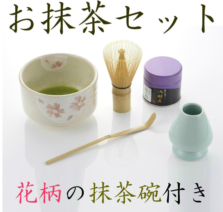 画像1: お抹茶セット 花柄の抹茶茶碗付 茶筅直し付き お抹茶5点セット 茶道具