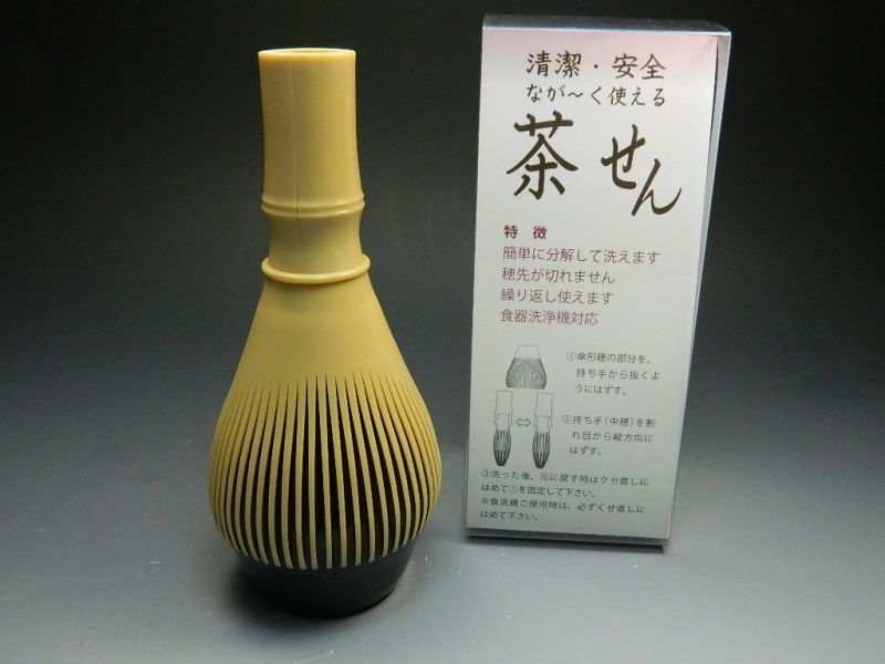 画像2: 繰り返し使える 樹脂茶せん 樹脂茶筅 茶筅(茶せん・ちゃせん) 白竹色 日本製 茶道具