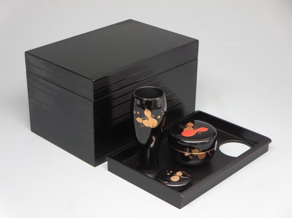 画像3: 茶道具 茶箱 茶箱セット 黒筋入り 瓢蒔絵 新品
